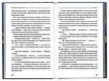 Флавиан. Белый корабль (ориг.). Протоиерей Александр Торик, фото 5