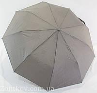 "Женский зонт с волшебной проявкой на 9 спиц от фирмы ""Monsoon"", фото 1"