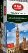 Чай Английский завтрак 20 пакетиків