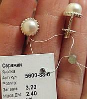 Серьги-пусеты из серебра 925 пробы с жемчугом