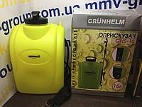 Опрыскиватель аккумуляторный Grunhelm -16