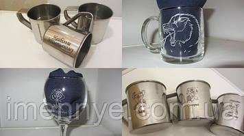 Личная чашка/кружка на подарок