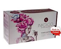 Лазерный картридж Inkdigo аналог Canon Crg 718
