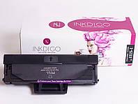 Лазерный картридж Inkdigo аналог Samsung MLT-D111S