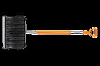 Лопата для уборки снега Fiskars SnowXpert™(143001)