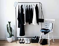 Вешалка для одежди