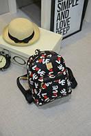 Рюкзак молодёжный Love
