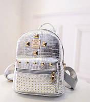 Стильный рюкзак серебряного цвета
