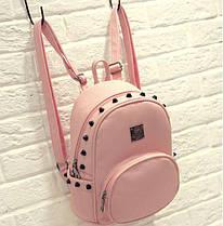 Молодёжный рюкзак Шипы розового цвета