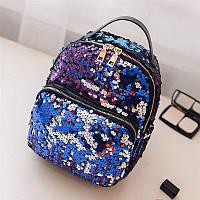 Небольшой рюкзак для девушки сине-фиолетовый, фото 1