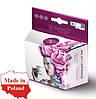Струйный картридж Inkdigo аналог HP 342 C9361EE Color