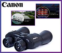 Водонепроницаемый бинокль Canon 20x50