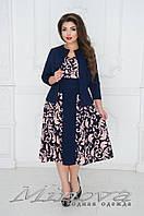 Комплект Платье+пиджак большого размера