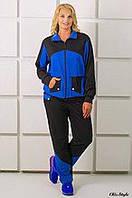 Женский спортивный костюм Бонита электрик