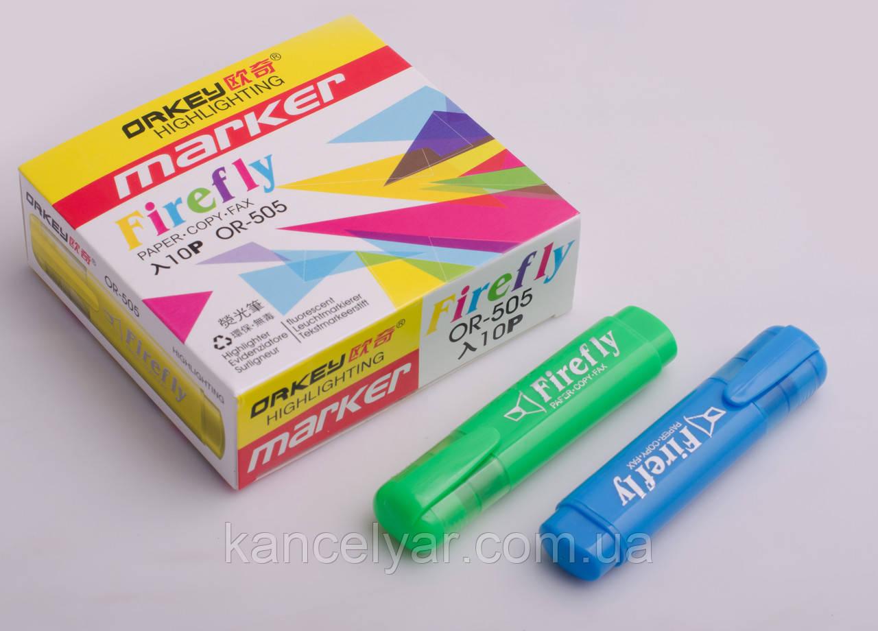 Маркер для текста: зеленый, синий, темно-синий, желтый, оранжевый, розовый, в ассортименте