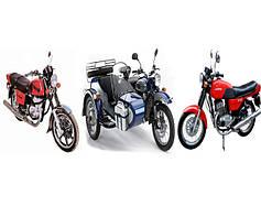 Запчасти к мотоциклам СССР