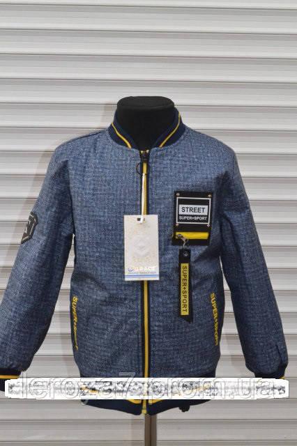 Демисезонная куртка-бомбер для мальчиков