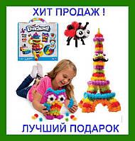 Конструктор bunchems - революция в мире детского творчества! 400+ деталей