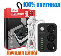 Сетевой фильтр-удлинитель LDNIO SE3631 3x220V и 6xUSB. 1.6м