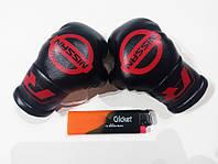 Мини-боксерские перчатки в машину на стекло сувенир брелок Nissan Черные с красным