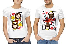 """Парные футболки """"Король и дама"""""""