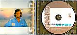 Музичний сд диск BLUE SYSTEM Grand collection (2001) (audio cd), фото 2