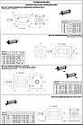 Циліндри двосторонньої дії з гальмуванням і однобічним штоком серії ПЦ14 Пневмоаппарат, фото 2