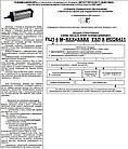 Циліндри двосторонньої дії з гальмуванням і однобічним штоком серії ПЦ14 Пневмоаппарат, фото 3