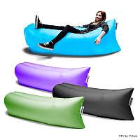 Надувной диван-матрас Lamzac (Ламзак)