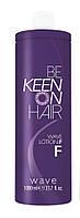 Keen Химическая завивка - лосьон для трудно завиваемых волос F, 1000 мл