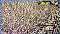 Заградительная сетка - Ячейка 100х100 мм, шнур Ø4,5 мм
