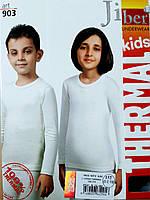 Детский термокомплект лосины+кофта (унисекс)