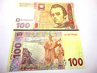 Сувенирные 100 грн. пачка