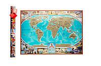 Скретч карта мира My Map Vintage edition (английский язык) в тубусе