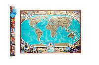 Скретч карта мира My Map Vintage edition (русский язык) в тубусе
