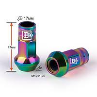 Гайка 300944 Ti M12X1,25 Радужный Титан Хром высота 47 мм, вращ. Конус с выступ., откр., с накаткой,