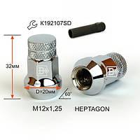Гайка 317344 Cr M12X1,25 Хром высота 32 мм Конус с выступ., закр., семигранник с накаткой, ключ K192