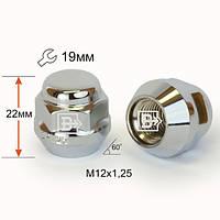 Гайка 402244 Cr M12X1,25 Хром высота 22 мм Конус с выступ., закр., ключ 19мм