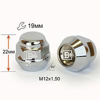 Гайка 402245 Cr M12X1,50 Хром высота 22 мм Конус с выступ., закр., ключ 19мм