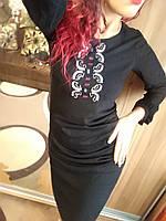 Очень красивое платье с восточным рисунком рукава прозрачные