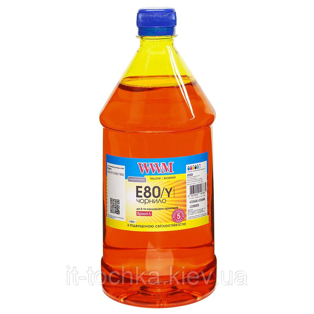 Желтые чернила wwm e80/y-4 для epson l800 1000г yellow водорастворимые с повышенной светостойкостью