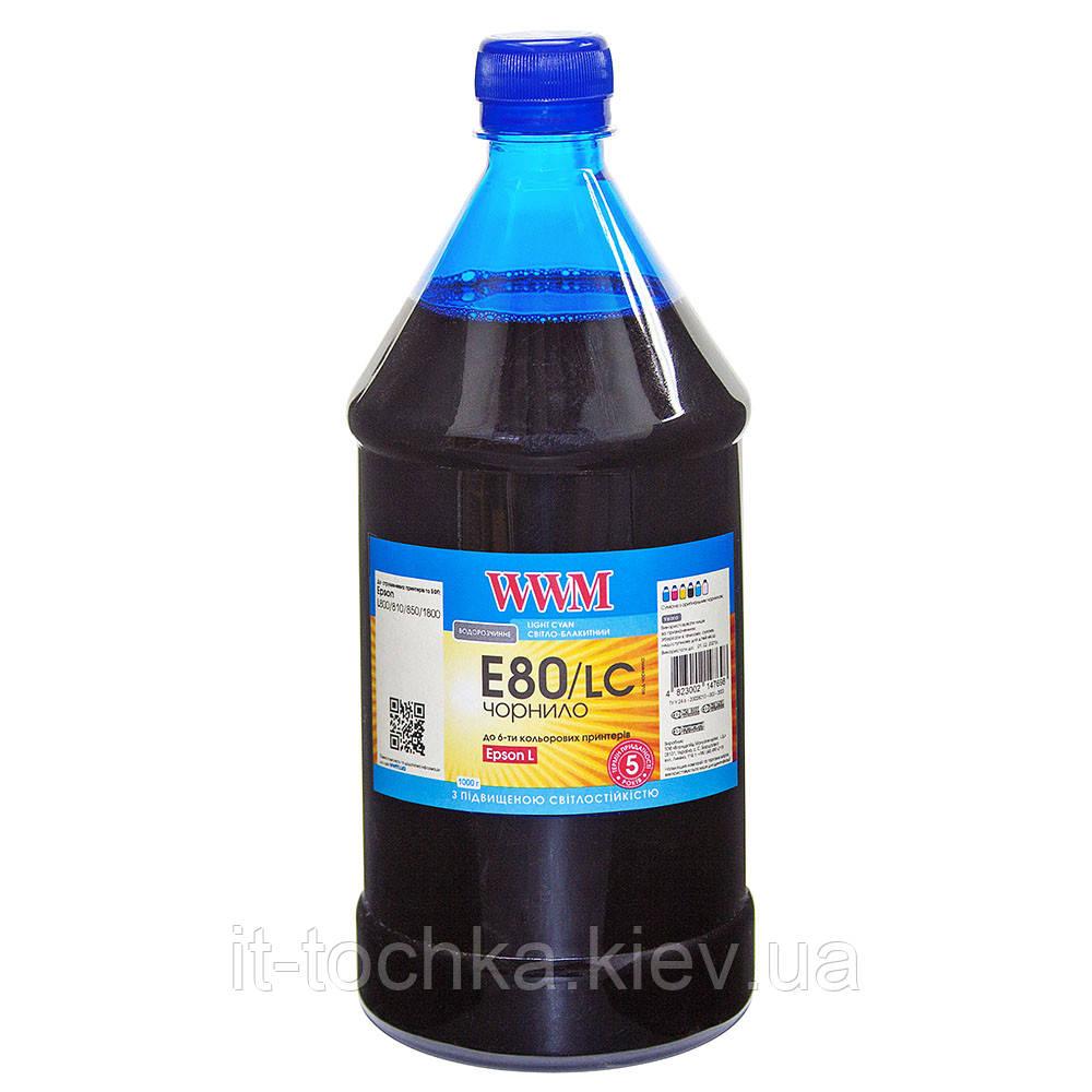Чернила wwm e80/lc-4 для epson l800 1000г light cyan водорастворимые с повышенной светостойкостью