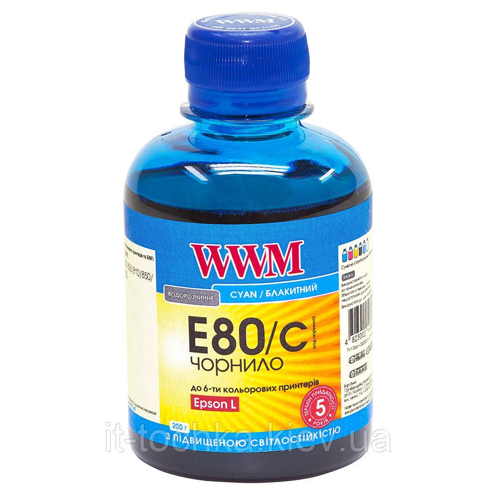 Голубые чернила wwm для epson l800 1000г cyan Водорастворимые (e80/c-4) с повышенной светостойкостью