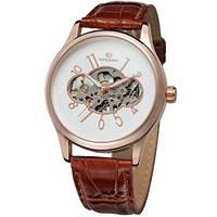 Механические наручные часы Forsining Classic brown