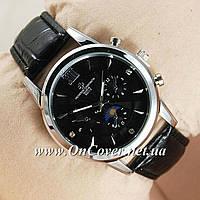 Наручные кварцевые часы Vacheron Constantin Geneve 8221-2 Silver/Black