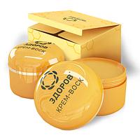 Чистая и здоровая кожа за 5 минут в день! Избавьтесь от дерматита навсегда!