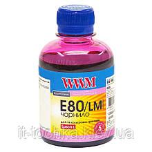 Чернила wwm e80/lm для epson l800 200г light magenta водорастворимые с повышенной светостойкостью
