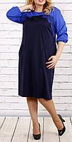 """ПП Украина Нарядное платье    большого и маленького размера """"Сандра """" от 46 до 74 размер"""