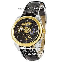 Механические наручные часы Слава SSBN-1026-0071