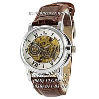 Механические наручные часы Слава SSBN-1026-0072
